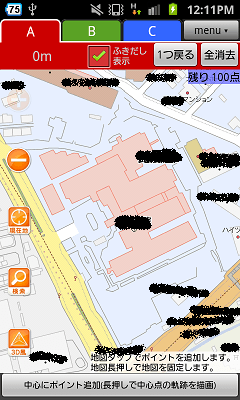 キョリ測ベータ版 地図画面