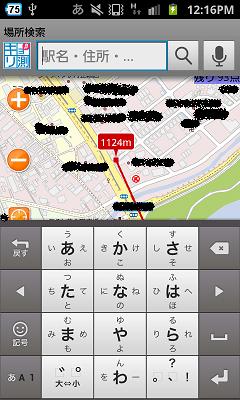 キョリ測ベータ版 検索画面