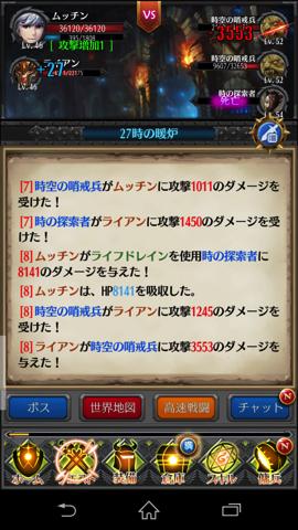 【放置ゲー】ホウチ帝国〜無料育成 RPGゲーム クエスト画面
