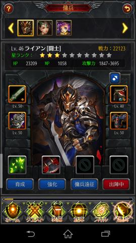 【放置ゲー】ホウチ帝国〜無料育成 RPGゲーム 傭兵画面