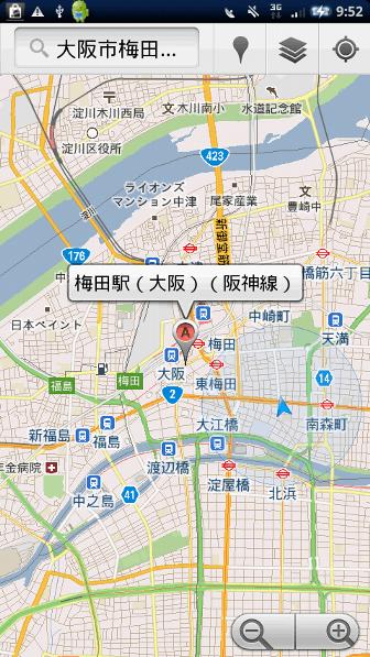 モバイルGoogleマップ 地図画面