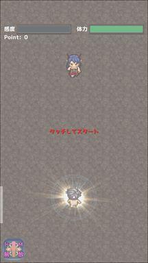 アクション系Android無料ゲーム:ドM勇者