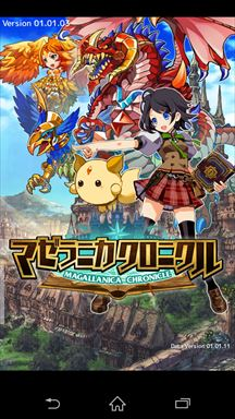 RPG系Android無料ゲーム:マゼラニカ クロニクル ~『まぜて』×『つなげる』RPG~