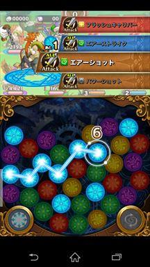 マゼラニカ クロニクル ~『まぜて』×『つなげる』RPG~ ゲームメイン画面2