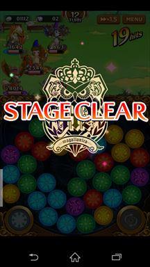 マゼラニカ クロニクル ~『まぜて』×『つなげる』RPG~ ステージクリア画面