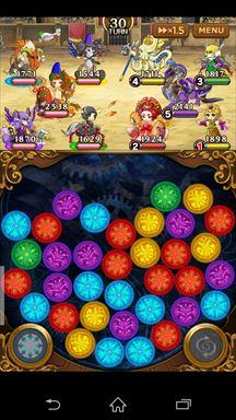 マゼラニカ クロニクル ~『まぜて』×『つなげる』RPG~ 闘技場対戦画面