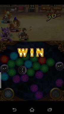 マゼラニカ クロニクル ~『まぜて』×『つなげる』RPG~ 闘技場対戦終了画面