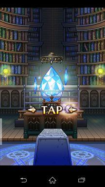 マゼラニカ クロニクル ~『まぜて』×『つなげる』RPG~ ガチャ画面