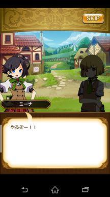 マゼラニカ クロニクル ~『まぜて』×『つなげる』RPG~ クエストストーリー画面
