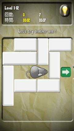 Mouse Trap(マウストラップ) プレイ画面