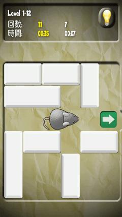 Mouse Trap(マウストラップ) プレイ画面2