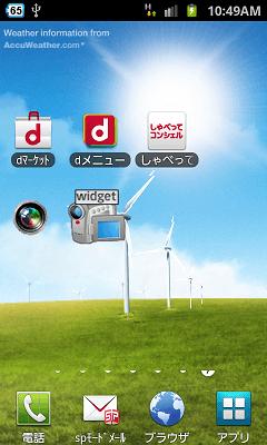 ウバ 無音 ビデオカメラ Free (ウィジェット機能有り) ウィジェット画面