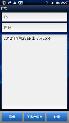 マッシュルームパック 時刻まっしゅ画面2