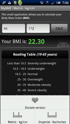 BMIの計算機 メニュー画面