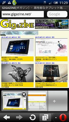 Opera Mini ウェブブラウザ タブブラウザ画面2