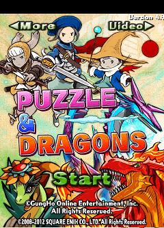 パズル系Android無料ゲーム:パズル&ドラゴンズ