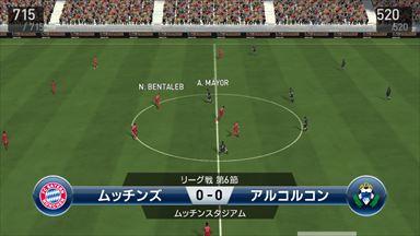 【ウイイレ】PES CLUB MANAGER 試合3D画面
