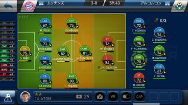 【ウイイレ】PES CLUB MANAGER 試合メンバー入れ替え画面
