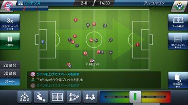 【ウイイレ】PES CLUB MANAGER 試合2D画面