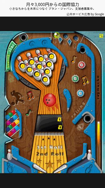pinball(ピンボール) プレイ中画面