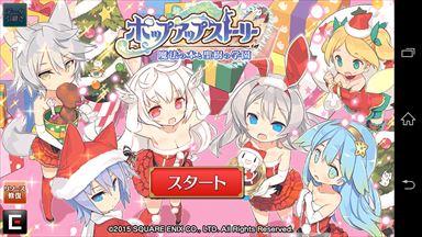 RPG系Android無料ゲーム:ポップアップストーリー 魔法の本と聖樹の学園