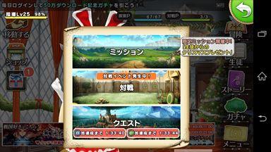 ポップアップストーリー 魔法の本と聖樹の学園 冒険画面