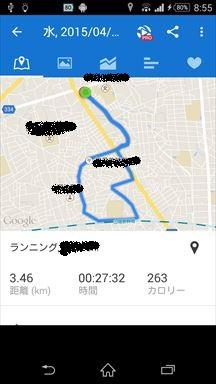 Runtastic GPS ランニング&ウォーキング 履歴詳細画面