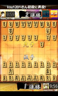 将棋ウォーズ【日本将棋連盟公認】 対局画面