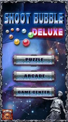 バブルシューター Shoot Bubble Deluxe 起動画面