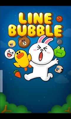 パズル系Android無料ゲーム:LINE バブル