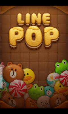 パズル系Android無料ゲーム:LINE POP
