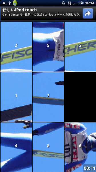 Slide Puzzle 3*3画面