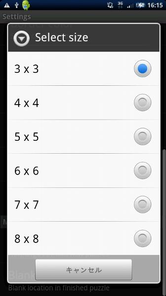 Slide Puzzle Puzzle size設定画面