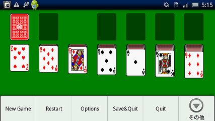 Solitaire(ソリティア) メニュー画面