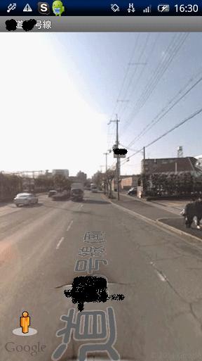 Googleマップのストリートビュー画面