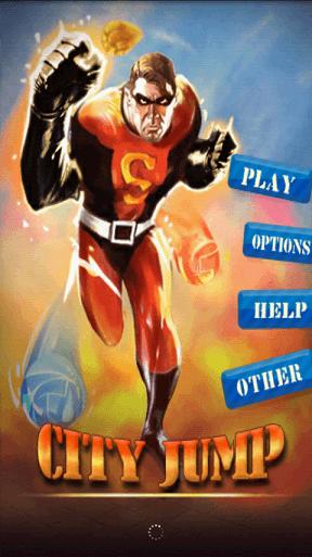 スーパーマン 起動画面