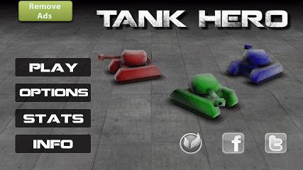 Tank Hero 起動画面