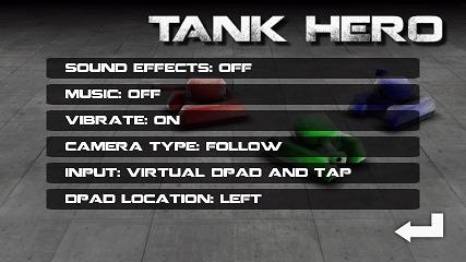 Tank Hero 設定画面