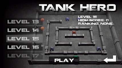 Tank Hero ステージ選択画面