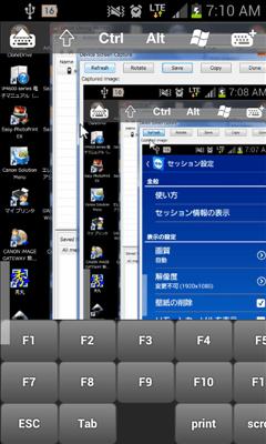 TeamViewerでリモートコントロール ファンクションキー画面
