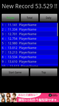 Touch the Numbers for Android ランキング画面