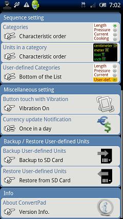 単位換算 - ConvertPad 設定画面2
