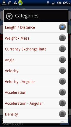 単位換算 - ConvertPad カテゴリー選択画面