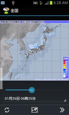 WeatherNow レーダー・ナウキャスト画面