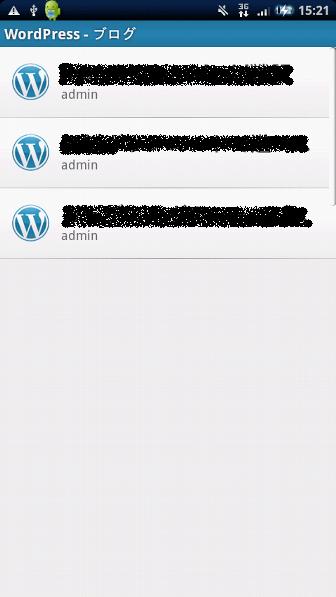 ソーシャル系Android無料アプリケーション:WordPress